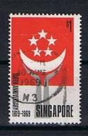 Singapore Y/T 100 (0) - Singapour (1959-...)