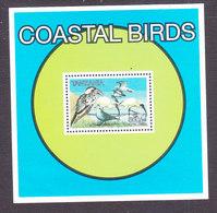 Tanzania, Scott #1645, Mint Never Hinged, Birds, Issued 1997 - Tanzania (1964-...)