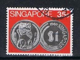 Singapore Y/T 150 (0) - Singapour (1959-...)