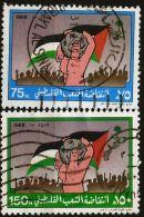 Saudi Arabia 1988 Intifada Palestine 2 Values MNH - Zonder Classificatie