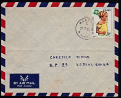 Covz0024 ZAIRE 1981, Local Cover From Manono To Kamina With I.7-CEL-C Cancellation - Zaire