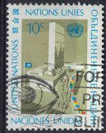Nations Unies 1974 Oblitéré Used Head Office Siège ONU SU - Oblitérés
