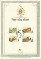 Ciskei 1984 Fish Bait First Day Sheet - Ciskei