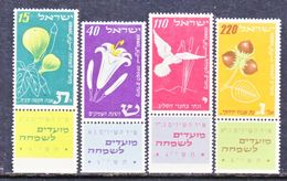 ISRAEL  66-9   *  FRUITS  FIGS - Israel