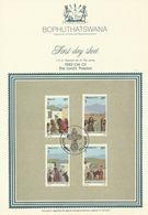 South Africa Bophuthatswana 1982 The Lord's Passion First Day Sheet - Bophuthatswana