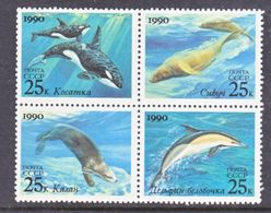RUSSIA  5936a  **  MARINE  MAMMALS  WHALE,  OTTER,  DOLPHIN - Whales