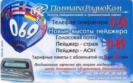 UKRAINE-PROMSWYASOK : 120 '016' : UBPO01 POLTAVA 069 Balloon,Pager USED - Ukraine
