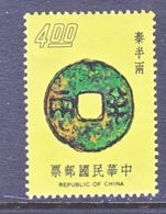 R.O. CHINA  1939  **  ANCIENT  MONEY  COIN - 1945-... Republic Of China