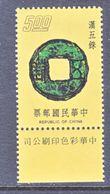 R.O. CHINA  1940  **  ANCIENT  MONEY  COIN - 1945-... Republic Of China
