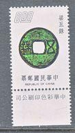 R.O. CHINA  1941  **  ANCIENT  MONEY  COIN - 1945-... Republic Of China