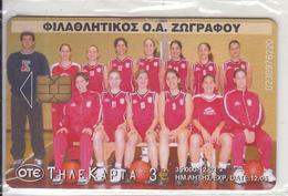 """GREECE - Zografou/Women""""s Basketball Team, Tirage 35000, 12/03, Mint - Greece"""