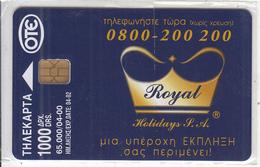 GREECE - Royal Holidays SA, Tirage 65000, 04/00, Mint - Greece