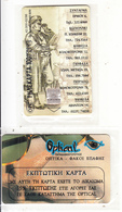 GREECE - Optical, Tirage 42000, 02/98, Mint - Greece