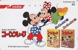 Télécarte Japon / 110-011 - DISNEY - MICKEY & MINNIE - Japan Phonecard Telefonkarte - Disney
