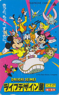 Télécarte Japon / 110-47824 - DISNEY - MICKEY DONALD ELEPHANT * DAIICHI SEMEI - Japan Phonecard Assu - Disney