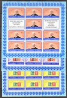 GRENADINES  Of  ST. VINCENT  173-5  SHEETS  **   SIR  ROLAND  HILL  STAMPS On STAMPS - Rowland Hill