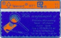 BPR-1990 : P009 5u FILATELIE MANESBERG Stamp MINT - Belgique