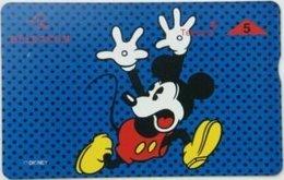 BPR-1996 : P377 5u MICKEY MOUSE Disney MINT - Belgium