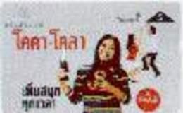 BPR-1996 : P422 5u COCA-COLA THAILAND MINT - Belgium