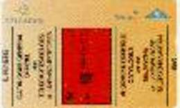 BPR-1996 : P425 5u De Catalogus 1st Card BELG. MINT - Belgique