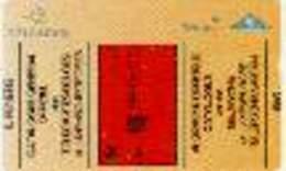 BPR-1996 : P425 5u De Catalogus 1st Card BELG. MINT - Belgium