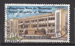 ##21, Cameroun, Cameroon, Hotel De Ville, Townhall, Nuages, Cloud - Cameroon (1960-...)