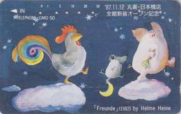Télécarte Japon / 110-36302 - Comics By HELMUT HEINE - COQ COCHON RAT - Rooster Pig Japan Phonecard 2 GERMANY - Comics