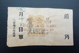 NETHERLAND INDIES : PLAKZEGEL 15 Cent, On Fragment (1937) - Nederlands-Indië