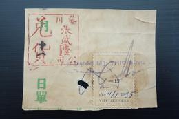 NETHERLAND INDIES : PLAKZEGEL 15 Cent, On Fragment (1935) - Nederlands-Indië