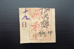 NETHERLAND INDIES : PLAKZEGEL 15 Cent, On Fragment (1924) - Nederlands-Indië