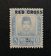 Trengganu 1917 2c On 8c Optd 'red Cross' Mm BK784 - Trengganu