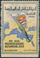 Egypt 1951 Mediterranean Games Jeux Méditerranéens Vignette Poster Reklamemarke Mittelmeerspiele Olympic Olympiques (*) - Olympic Games