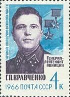 USSR Russia 1966 World War WWII Hero G. P. Kravshenko History WW2 Militaria Award Medal Famous People Stamp MNH Sc 3168 - 2. Weltkrieg