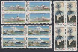 USSR Russia 1965 Block Volcanos Kamchatka Nature Kluchevsky Volcano Geology Geography Places Stamps MNH Mi 3138-3140 - Volcanos