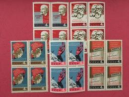 USSR Russia 1964 Block 100th Anni First Socialist International Marx Lenin Engels Organization Stamps MNH Mi 2948-52 - Organizations