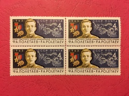 USSR Russia 1963 Block Poletaev Italian Resistance Italy War Medals Militaria Famous People History Stamp MNH Mi 2835 - Militaria