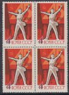USSR Russia 1962 Block Great October Revolution 45th Anniv Worker Banner Flag Flags Celebrations Stamps MNH Mi 2669 - Stamps