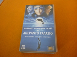 The Big Blue Le Grand Bleu Jean Reno Old Greek Vhs Cassette Tape From Greece - Drama
