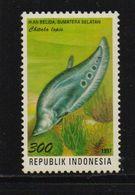 Indonesia 1997, Fish, Minr 1737, MNH - Indonesia