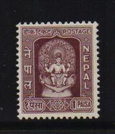 Nepal 1959, Minr 115, MNH - Nepal