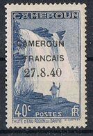 CAMEROUN N°217 N* - Cameroun (1915-1959)