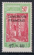 """CAMEROUN N°202 N*  Variété De Surcharge """"2"""" Bouclé - Cameroun (1915-1959)"""