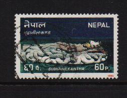Nepal 1986, Minr 471, Vfu - Nepal