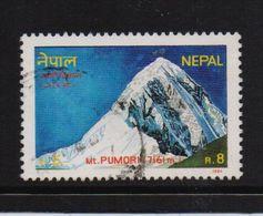 Nepal 1986, Minr 472, Vfu - Nepal