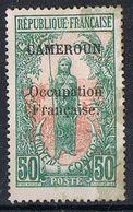 CAMEROUN N°79 - Cameroun (1915-1959)