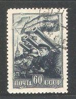 Russia/USSR 1942,WW-2,Defense Of Leningrad,Sc 871,VF CTO LH*OG (NR-7) - Unused Stamps