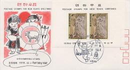 REPUBLIC  OF  KOREA   -   FDC   -  BAMBINO  CON   AQUILONE - Giochi