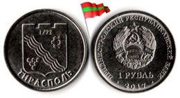 Transnistria - 1 Rouble 2017 (UNC - Modern Coats Of Arms Of Transnistria Tiraspol - 50,000 Ex.) - Moldova