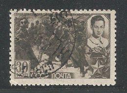 Russia/USSR 1942,WW-2 Hero,Zoya Kosmodemyanskaya,Sc 864,VF CTO H*OG (NR-7) - Unused Stamps
