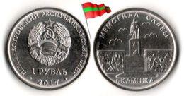 Transnistria - 1 Rouble 2017 (UNC - Memorial Of Glory Kamenca - 50,000 Ex.) - Moldova
